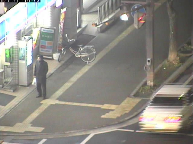 Akashi  Webcam photo 6