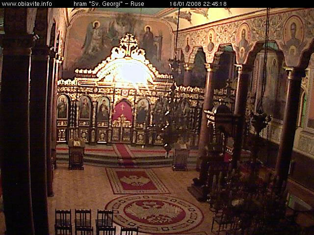 St Georgi Church WebCam photo 1