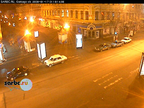 Saratov city WebCam photo 1