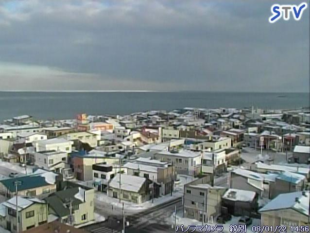 Kushiro photo 4