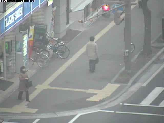 Akashi  Webcam photo 2