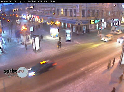 Live webcam in Saratov photo 3