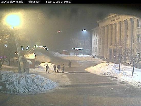 Russe WebCam photo 4