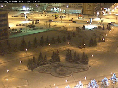 Novokuznetsk - Attractive park photo 2