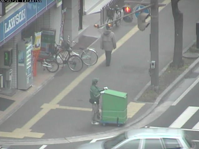 Akashi  Webcam photo 4