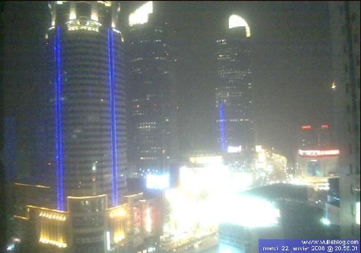 Grand Gateway Shanghai photo 2
