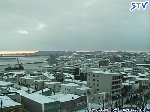 Kushiro photo 1