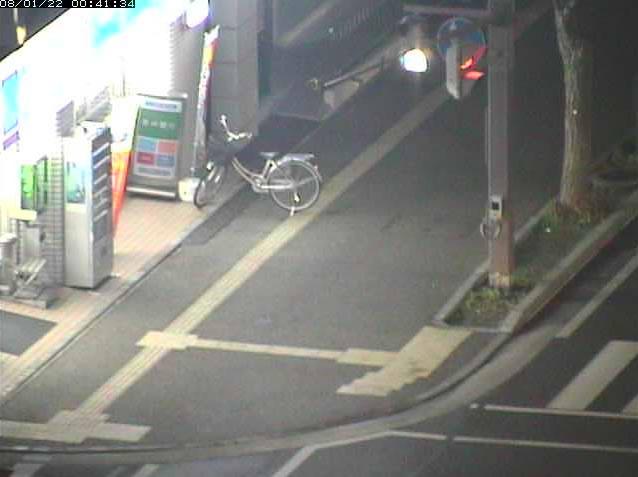 Akashi  Webcam photo 1