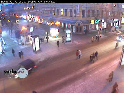 Live webcam in Saratov photo 2