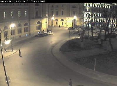 Lomonosov Square photo 3