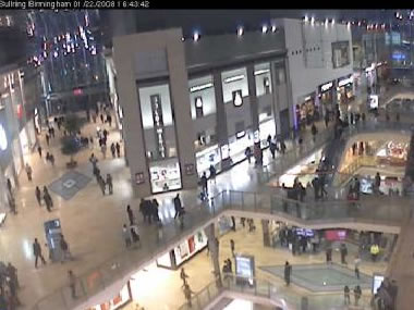 Bullring Shopping complex photo 4