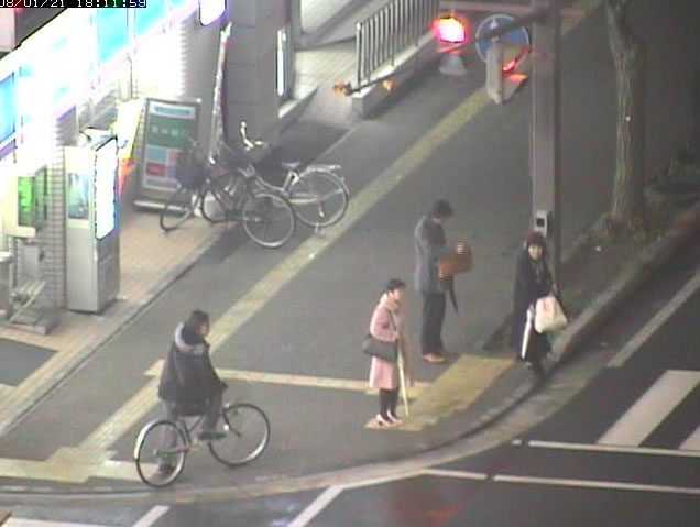 Akashi  Webcam photo 5