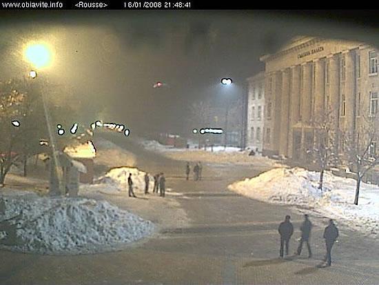 Russe WebCam photo 3