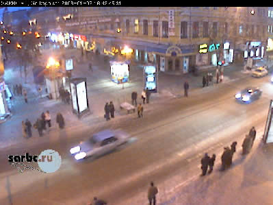 Live webcam in Saratov photo 4