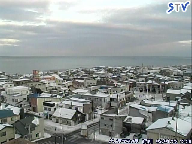Kushiro photo 5