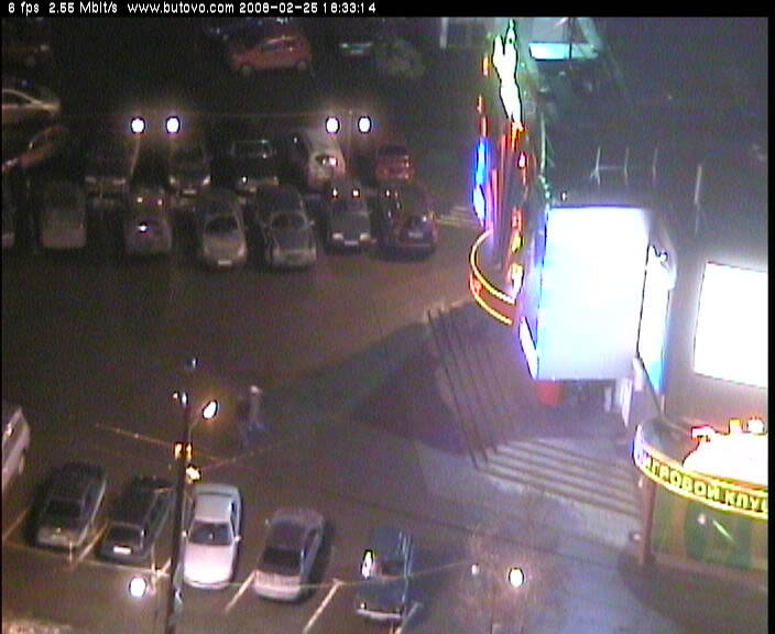 Butovo Webcam photo 2