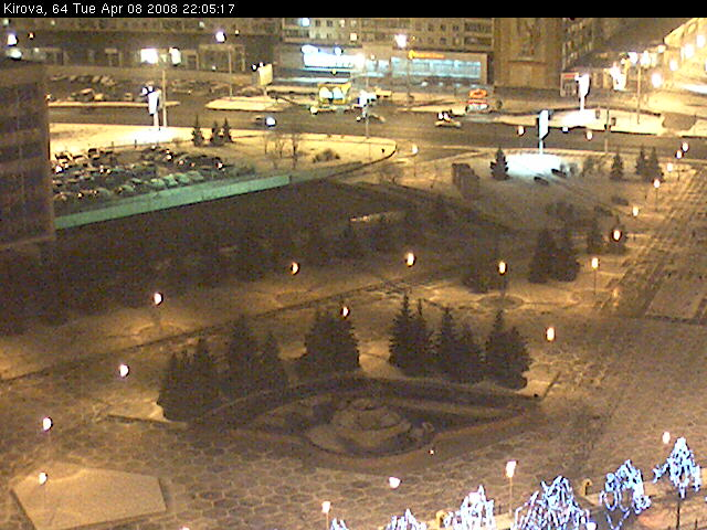 Kirova street webcam photo 1