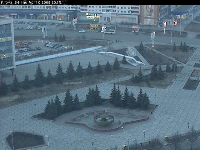 Kirova street webcam photo 2