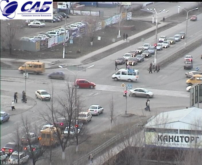 Traffic webcam photo 1