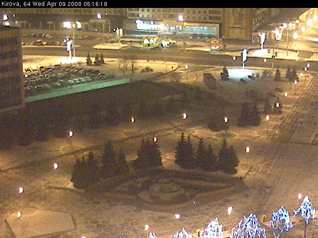 Kirova street webcam photo 3