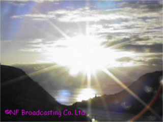The OZ FM Skycam photo 1