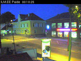 Paide Town Hall photo 5