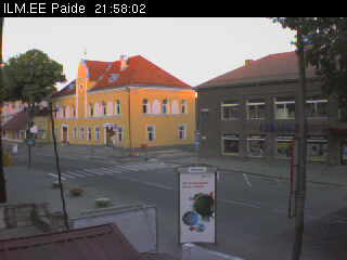 Paide Town Hall photo 4