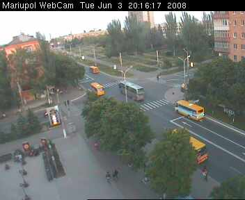 Mariupol - Lenin Avenue photo 3