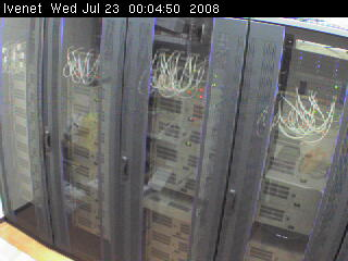 ICAR - Server room photo 3