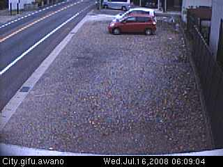 256-line Gifu National Highway live camera photo 1