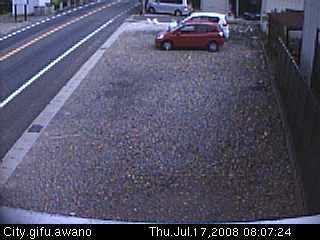 256-line Gifu National Highway live camera photo 5