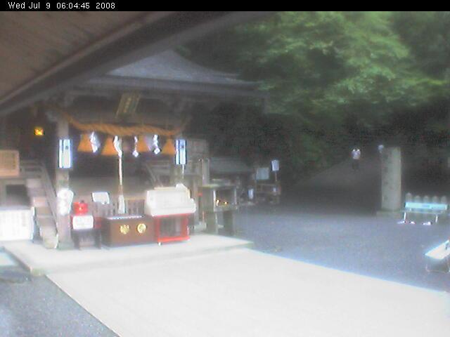 Yuki Jinja Shrine photo 2