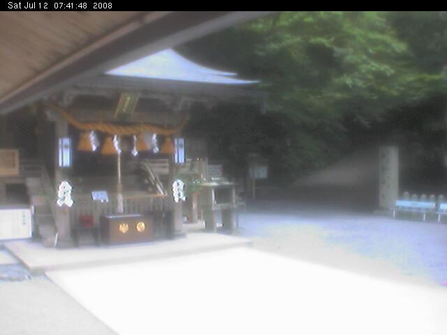 Yuki Jinja Shrine photo 4