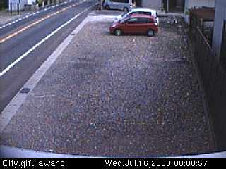 256-line Gifu National Highway live camera photo 2