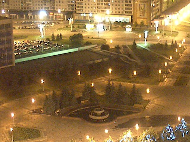 Novokuznetsk - Attractive park photo 3