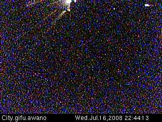 256-line Gifu National Highway live camera photo 3