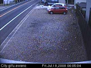 256-line Gifu National Highway live camera photo 6
