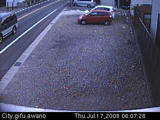 256-line Gifu National Highway live camera photo 4