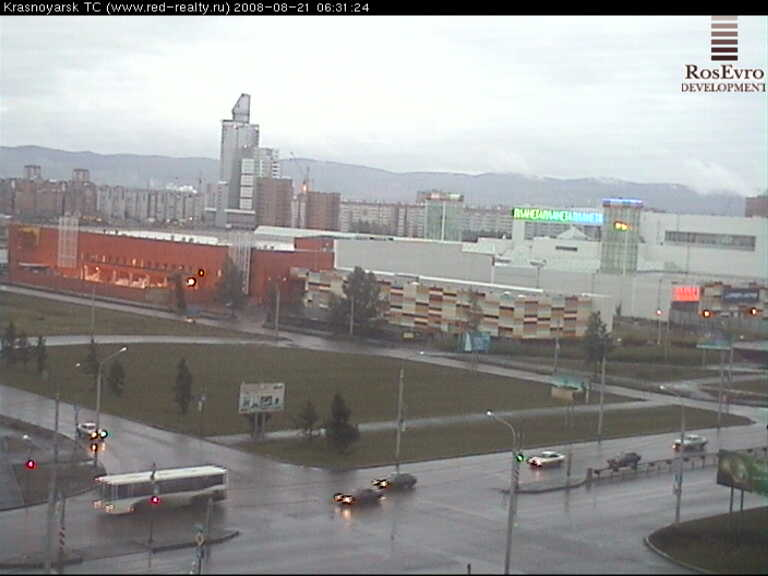 Krasnoyarsk Webcam photo 5