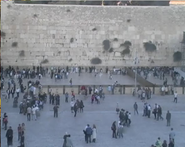 Jerusalem Western Wall photo 2
