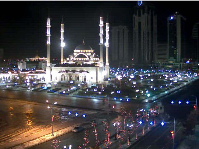 Grozny City photo 2