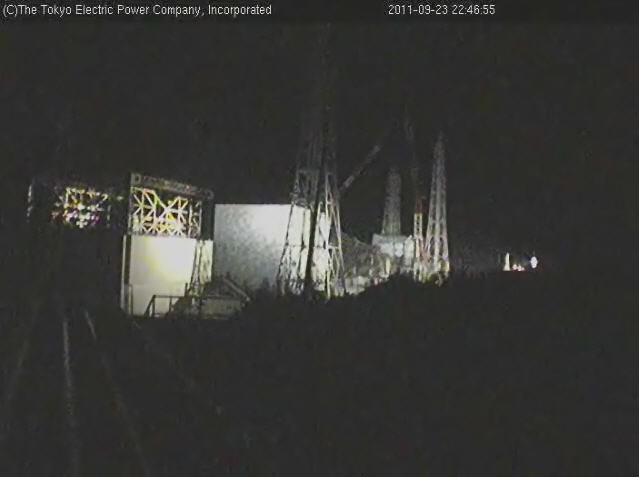 Fukushima Daiichi Nuclear Power Plant  photo 2