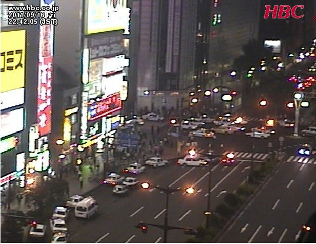 Susukino red-light district  photo 1