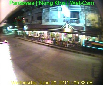 Nong Khai Hotel Pantawee photo 2