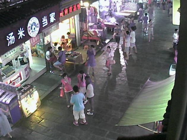 Yangshuo 34 West Street photo 1