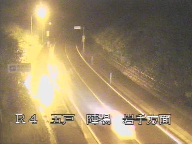 Aomori Route 4, Jinba photo 2