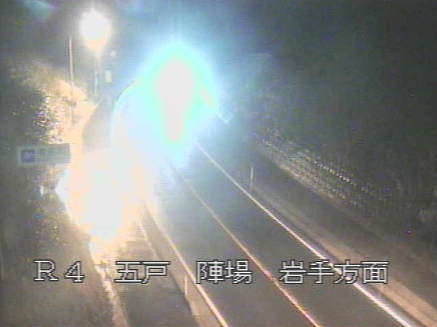 Aomori Route 4, Jinba photo 1