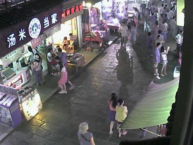 Yangshuo 34 West Street photo 2