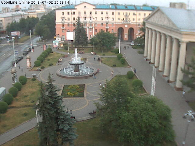 Kemerovo city photo 2
